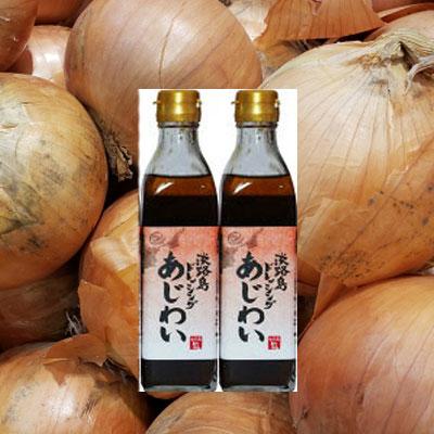 三和農場のくにうみ野菜「セット」